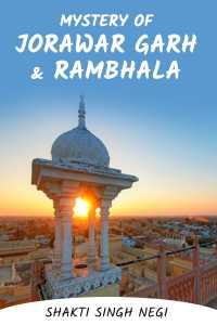 Mystery of Jorawargarh and Rambhala (Gujarati)