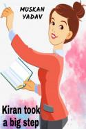 Kiran took a big step by Muskan  Yadav in English
