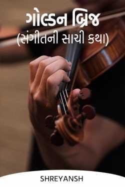 Golden Bridge (true story of music) by shreyansh in Gujarati