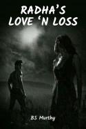 Radha's Love 'n Loss by BS Murthy in English
