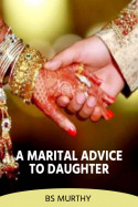 A Marital Advice to Daughter by BS Murthy in English