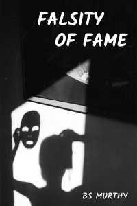 Falsity of Fame