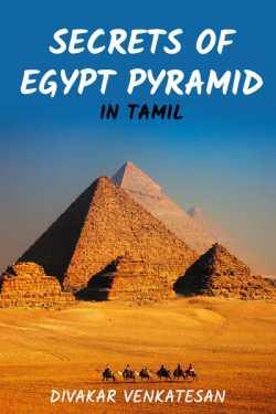 Secrets of Egypt Pyramid in Tamil by Divakar Venkatesan in Tamil