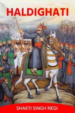 Haldighati and Rana Pratap (punjabi) by Shakti Singh Negi in Punjabi