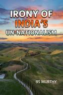 Irony of India's un-nationalism by BS Murthy in English