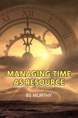 Managing Time As Resource by BS Murthy in English