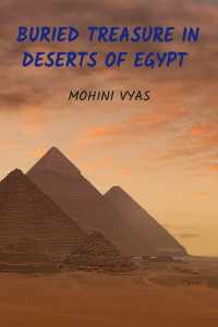 Buried Treasure In Deserts Of Egypt - 1