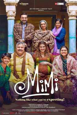 મિમી by Rakesh Thakkar in Gujarati