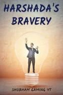 Harshada's Bravery by shubham gaming YT in English