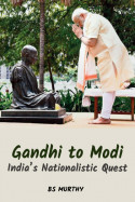 Gandhi to Modi - India's Nationalistic Quest by BS Murthy in English