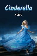 Cinderella by akshu. in English