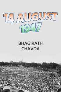14 August 1947