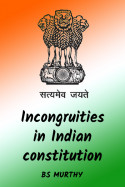 Incongruities in Indian constitution by BS Murthy in English