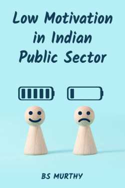 Low Motivation in Indian Public Sector by BS Murthy in English