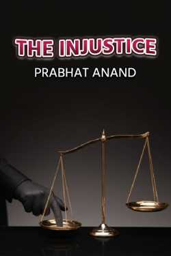 The Injustice by Prabhat Anand in English