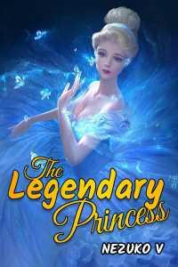 The Legendary Princess - 4