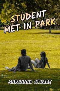 Student Met In Park