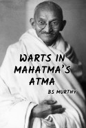 Warts in Mahatma's Atma by BS Murthy in English