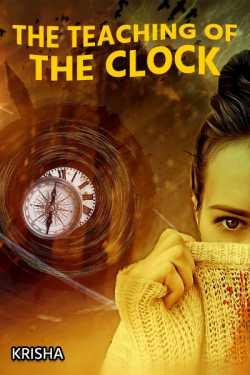 The Teaching of the clock by Krisha in English