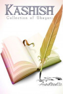 कशिश - वो शायर बदनाम by Anand Tripathi in Hindi