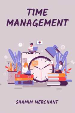 Time Management by SHAMIM MERCHANT in English
