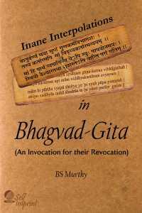 Inane Interpolations In Bhagvad-Gita - 18 - Last Part