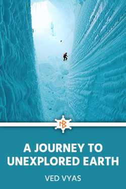 A Journey To Unexplored Earth by Mohini Vyas in English