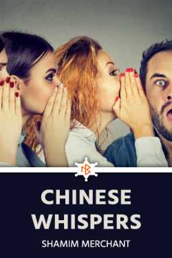 Chinese Whispers by SHAMIM MERCHANT in English