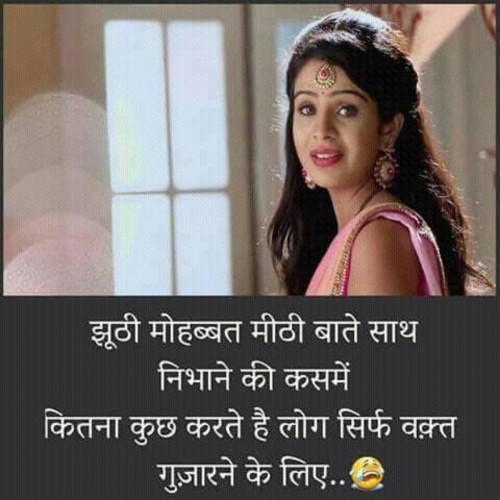 Post by Bharat on 21-Oct-2017 06:22pm