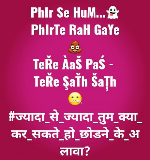 Post by Ravi Gohel on 18-Apr-2018 03:33am