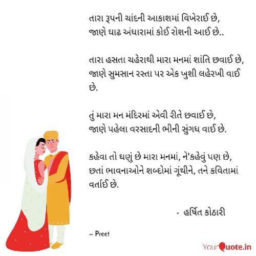 Post by HARSHIT KOTHARI on 19-Sep-2018 04:12am