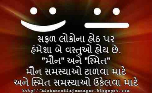 Post by Kaushal on 20-Sep-2018 04:24pm