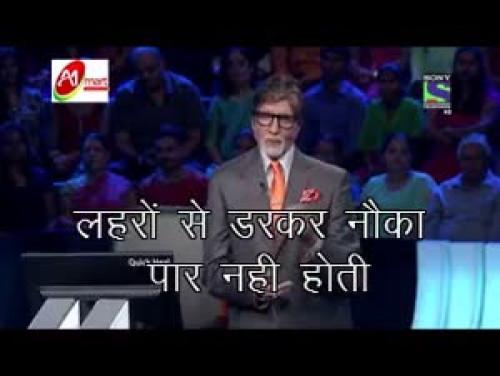 Nilesh N. Shah videos on Matrubharti