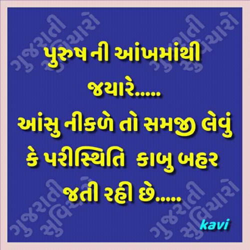 Post by Bharat on 13-Oct-2018 08:29pm