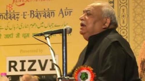 Munnavar Rana Fans videos on Matrubharti
