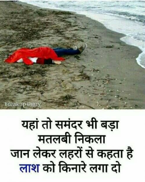 Post by vijay Yadav on 25-Oct-2018 07:14pm