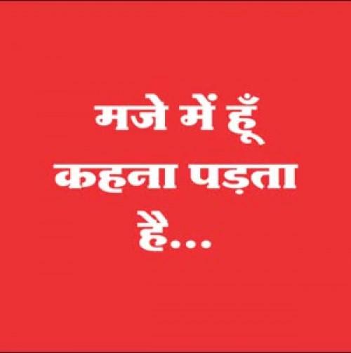 Bhavesh Tailor videos on Matrubharti