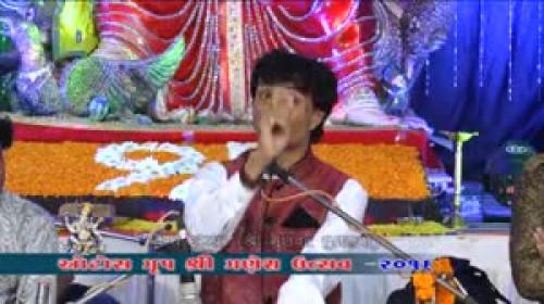 Gunvant Chudasama videos on Matrubharti