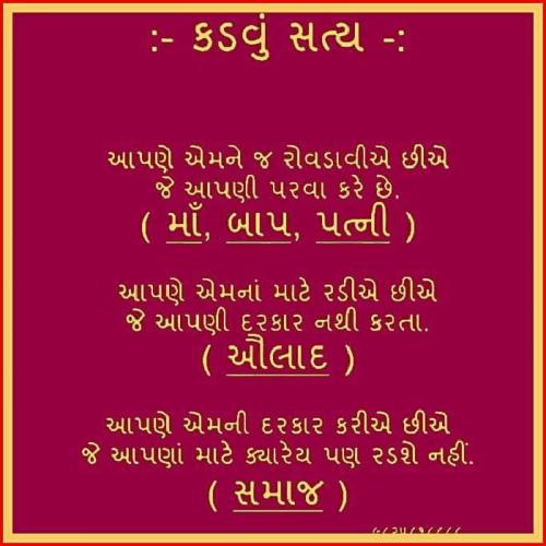 Post by Bharat on 06-Nov-2018 07:16pm