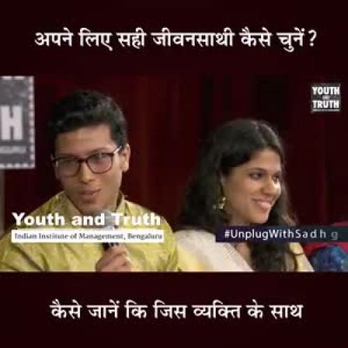 Praful Balat videos on Matrubharti