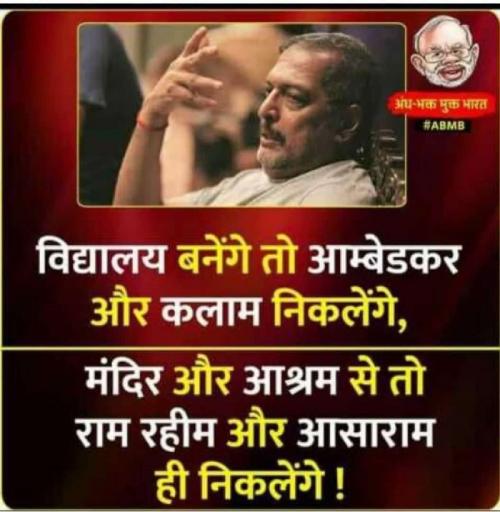Post by Vijay Gaikwad on 29-Nov-2018 12:48pm