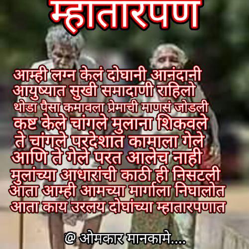 Post by Omkar Mankame.. on 30-Nov-2018 12:23pm