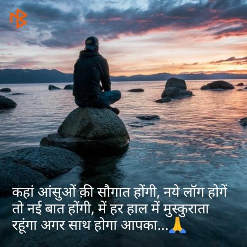 Post by Ankit Patel on 03-Dec-2018 08:44pm