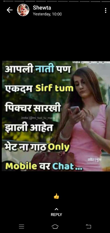 Marathi Whatsapp-Status by priyanka purkar : 111059953