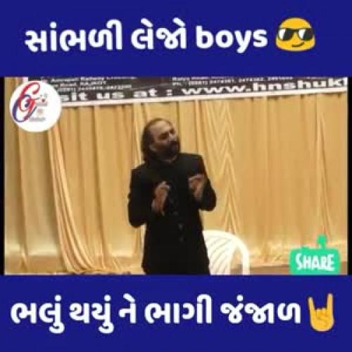 Vipul Bhola videos on Matrubharti