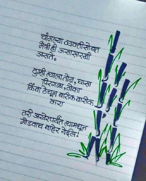 Post by Vijay Gaikwad on 15-Dec-2018 10:37am