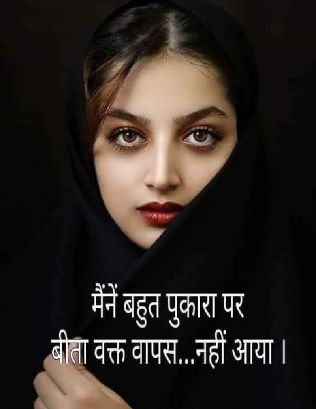 Marathi Quotes by Pooja Patil : 111062115