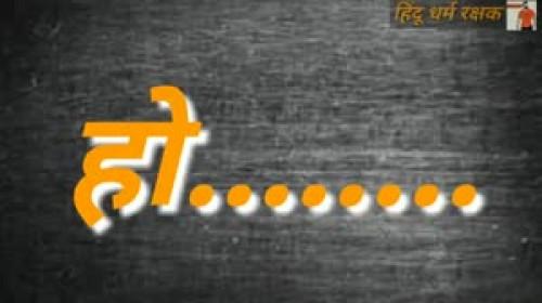 Yogesh Londhe videos on Matrubharti