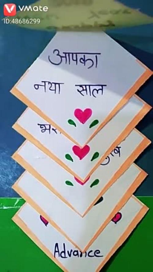Akshay Sanas videos on Matrubharti