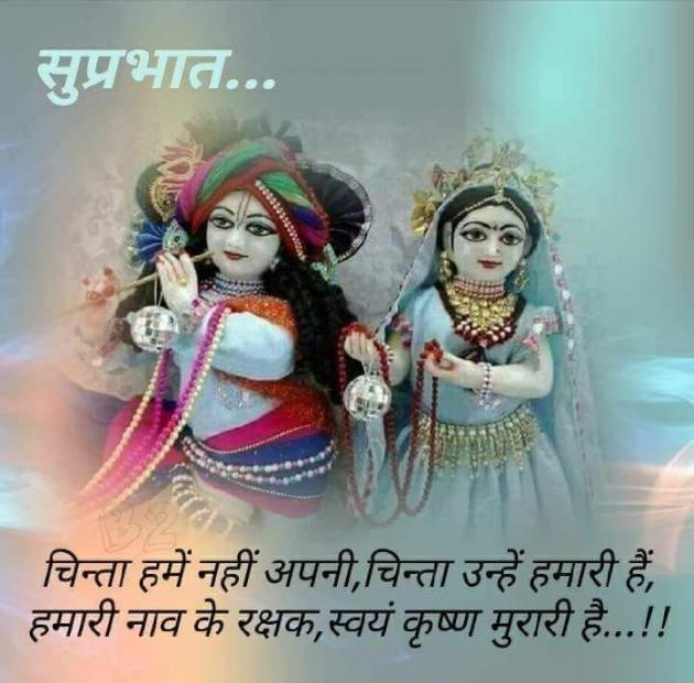 Gujarati Thought by Priya Patel : 111070428